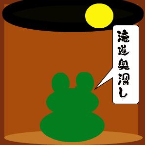 Cocolog_oekaki_2009_08_04_00_23