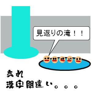 Cocolog_oekaki_2009_09_05_23_23